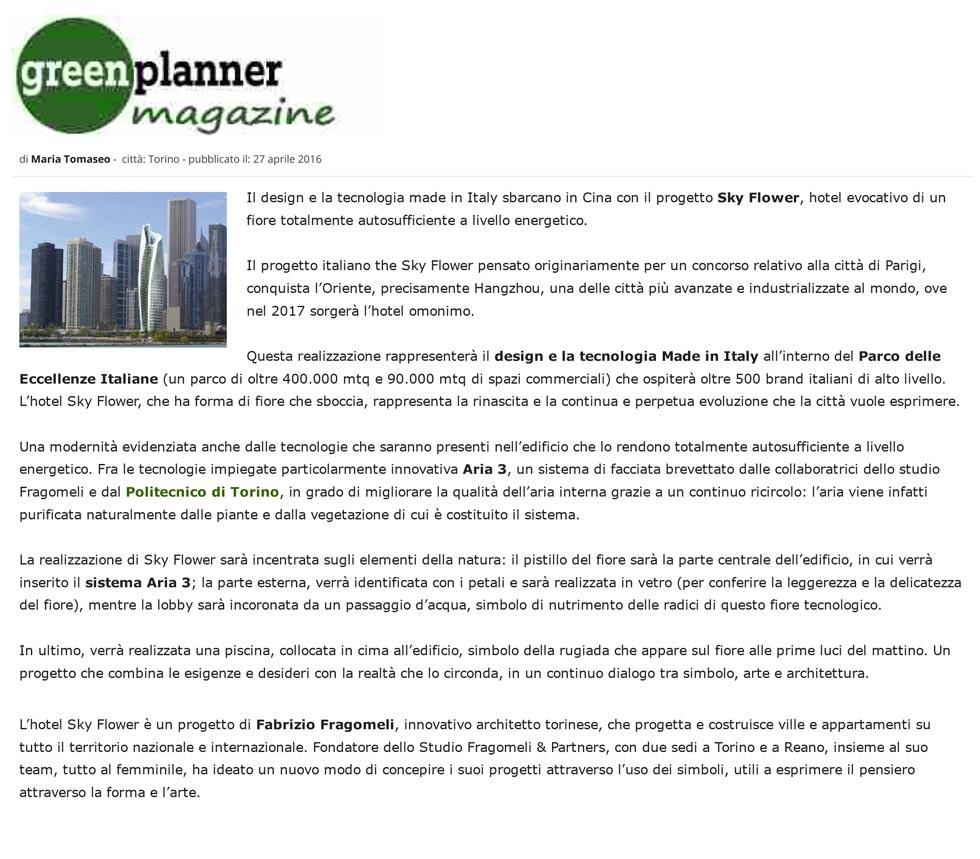 green_planner2